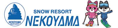 スノーリゾート猫山ロゴ
