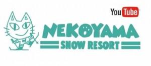 nekoyama