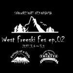 West Freeski Fes ep.03