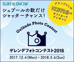 300x250_photo_waku